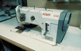Pfaff 1246 (б/у)