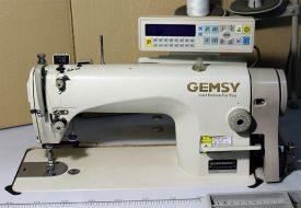 Gemsy GEM 8900XH-7 (б/у)